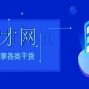 """密码保护:潇洒哥的被""""撩""""遭遇,思路图"""