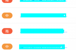漏洞利用 – 未授权访问漏洞批量化