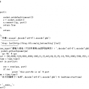 Python编写渗透工具①